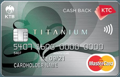 5 KTC-CASH-BACK-TITANIUM-MASTERCARD