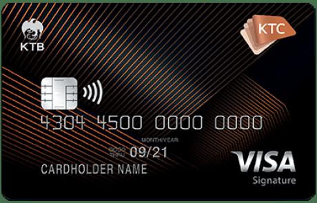 6 ktc_visa_signature_2017