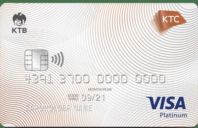 1-visa-platinum