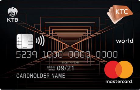 8-ktc-x-mastercard-card-1