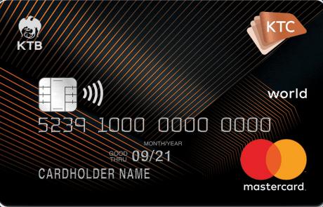 ktc-mastercard-card-1