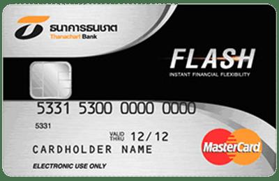 flash-card-1